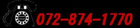 建設業許可の専門家の電話番号